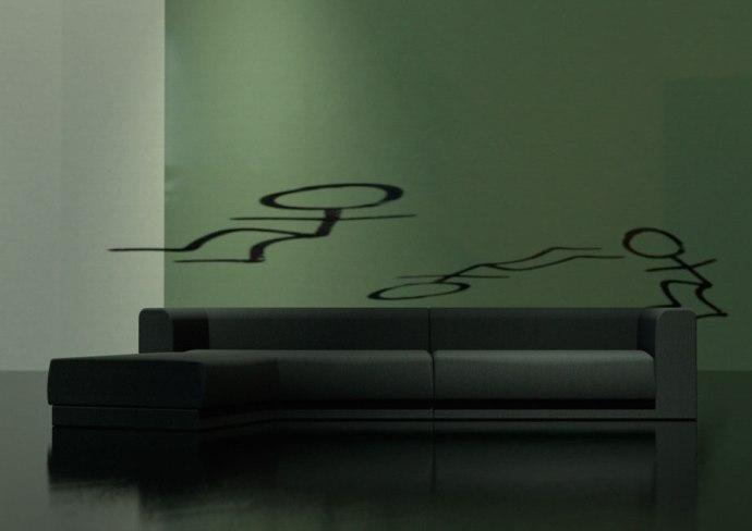 Modular Sofa 2011